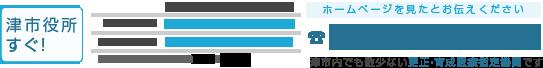 【送料無料】 76659 BRAKING ブレーキング BRAKING HD店 ウェーブディスクローター 76659 WL710R HD店, タウンガス:7cacd355 --- gr-electronic.cz